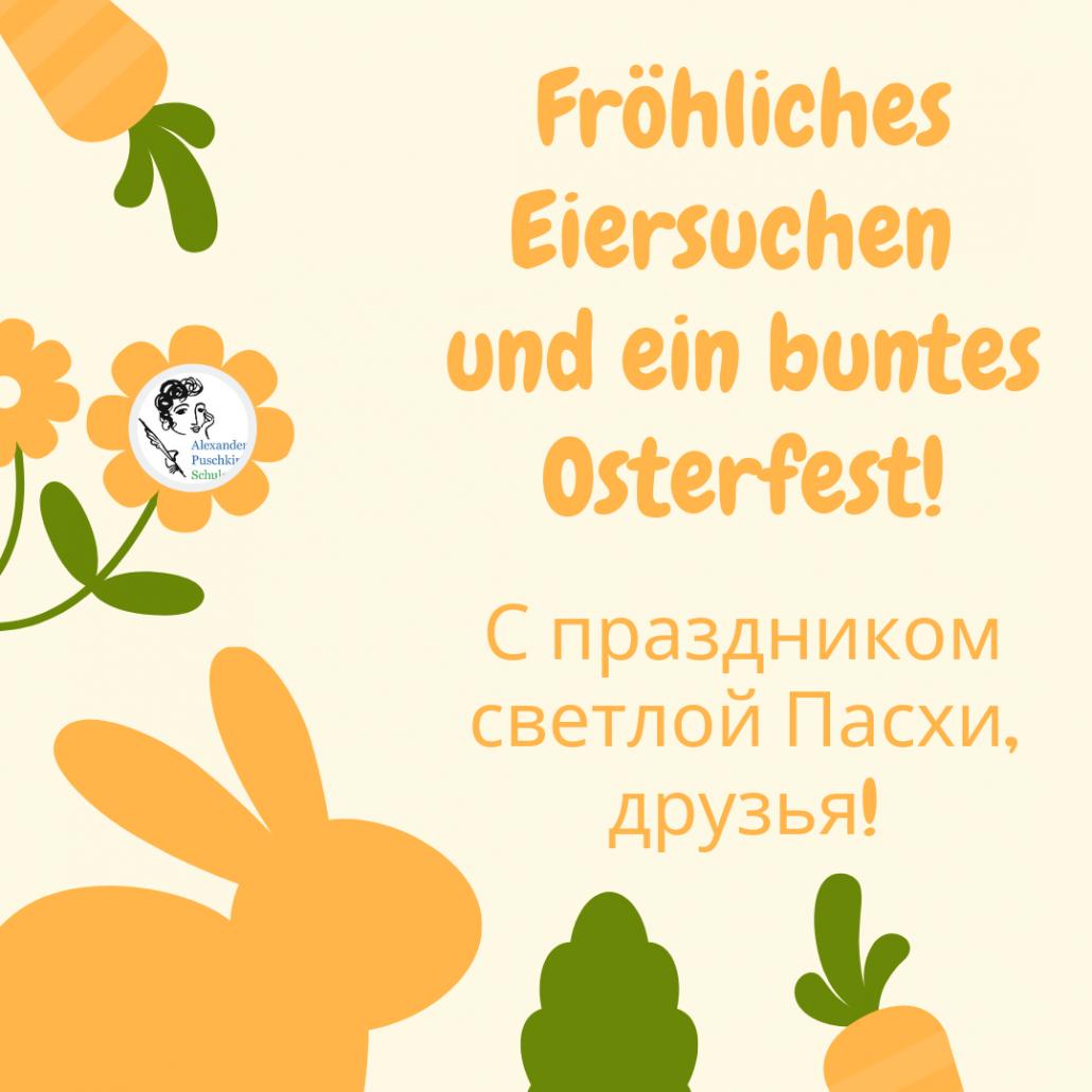 Frohe Osterfeiertage