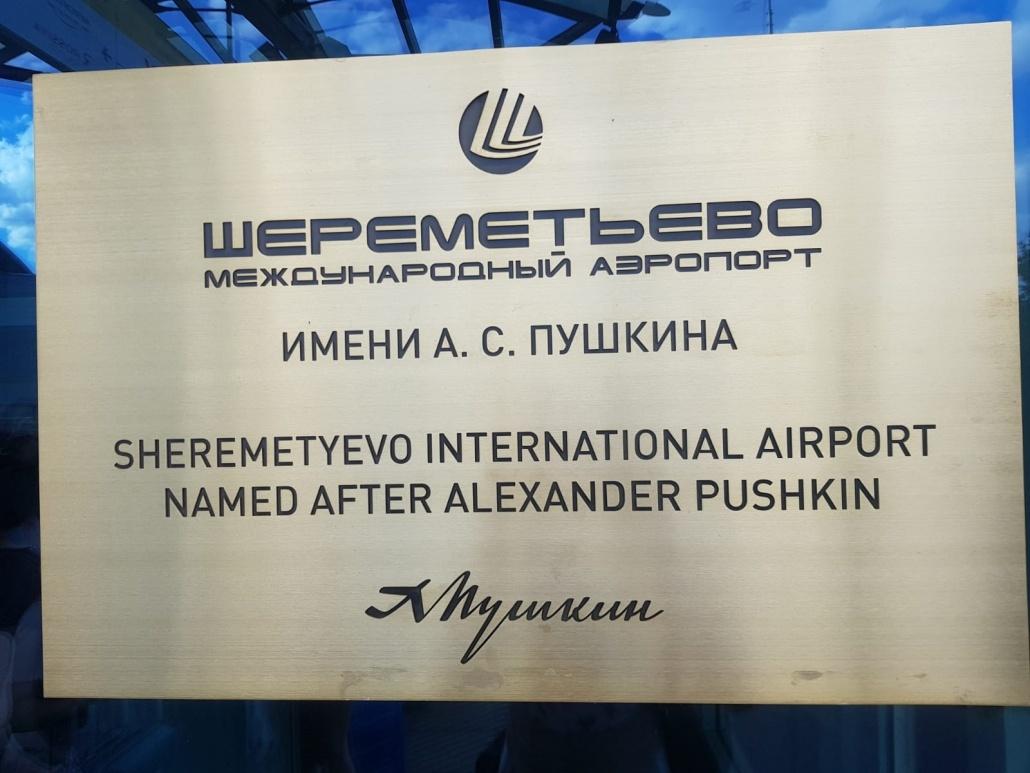 Familienreise Nach Moskau Alexander Puschkin Schule