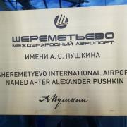 Familienreise nach Moskau