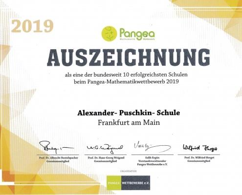 Pangea-Auszeichnung