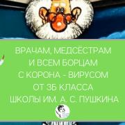 Фильм Айболит